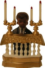 Etnic Communion Boy At Alter W