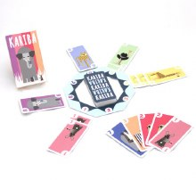 Kariba Card Game