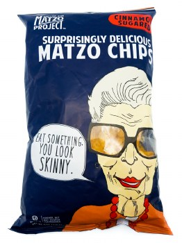 Cinnamon Matzo Chips 6oz