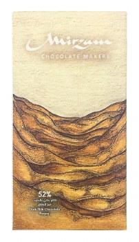 Ragag Dark Chocolate w/ Bread