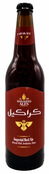 Imperial Red Ale 16.9oz