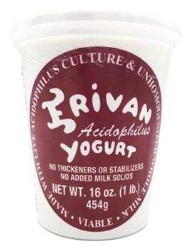 Bulgarian Yogurt 16oz
