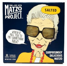 Everything Matzo 6oz