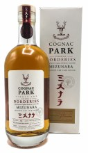 Mizunara Japanese Oak Cognac 750ml