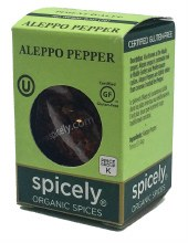 Aleppo Pepper .1oz