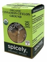 Cinnamon - Ground .45oz