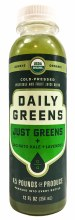 Just Greens 12oz