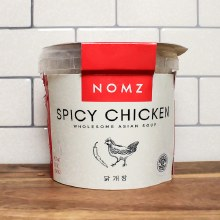 Korean Spicy Chicken Soup 12oz