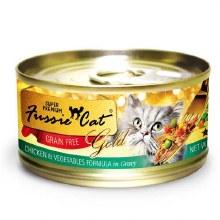 Fussie Cat Gold Chicken with Veggies in Gravy 2.82oz