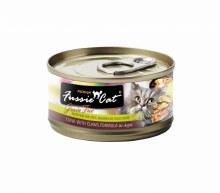 Fussie Cat Tuna with Clams in Aspic 2.82oz