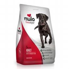 Nulo Grain-Free Lamb Chickpeas 4.5#