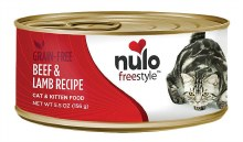 Nulo Beef & Lamb Recipe 5.5oz