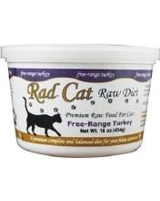 Rad Cat Turkey 16oz