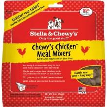 S&c Chkn Meal Mixer 8oz