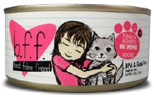 b.f.f. Tuna & Bonita BE MINE in Aspic 5.5oz