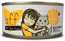 b.f.f. Tuna & Salmon SOULMATES in Aspic 5.5oz