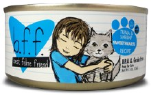 b.f.f. Tuna & Shrimp SWEETHEARTS in Gravy 5.5oz