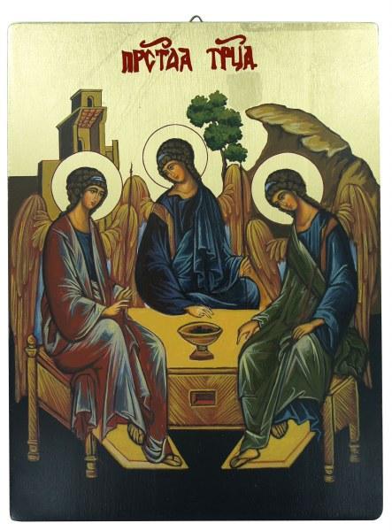 Trinity Icon 19 x 26 cm