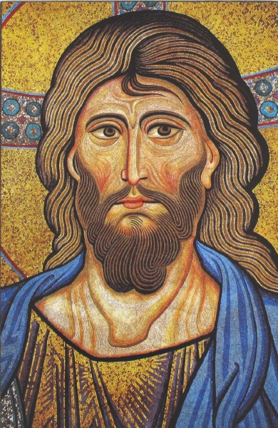 Christ the Teacher Mosaic Icon