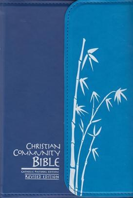Christian Community Bible with Purple and Blue Cover with Magnet Clasp