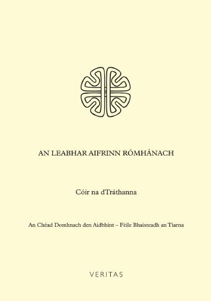 Cóir na dTráthanna - An Leabhar Aifrinn Romhnach