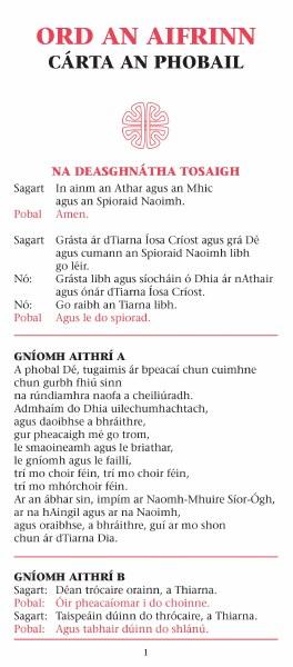 Ord An Aifrinn Cárta an Phobail Card