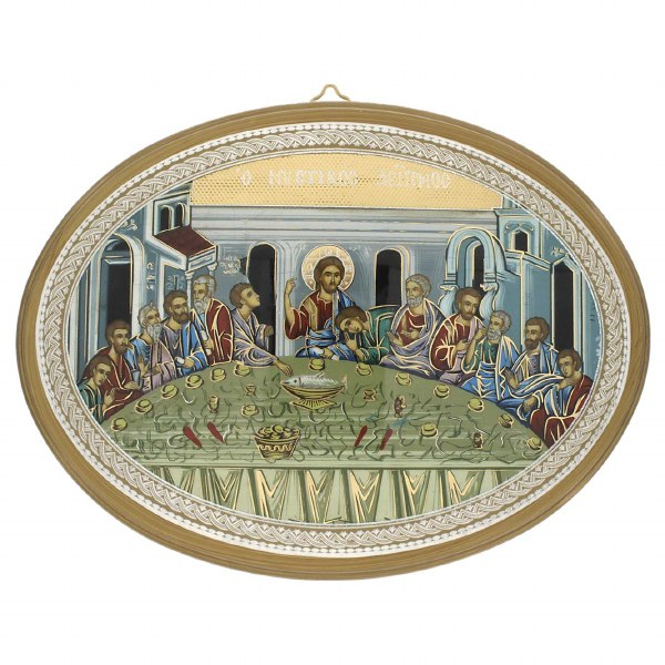 Last SupperOval Icon (20 x 15cm)