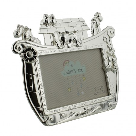 Silverplated Noah's Ark Shaped Photo Frame
