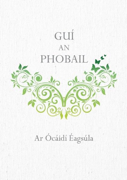 Guí an Phobail (Prayer of the Faithful)