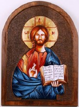 Jesus with Bible Icon