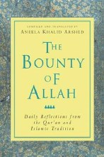 Bounty of Allah: Daily Reflections