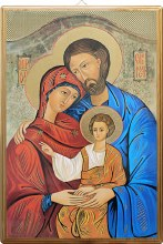 Holy Family Icon (32 x 22cm)
