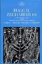 HAGGAI ZECHARIAH  1-8