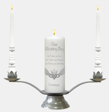 White Claddagh Wedding Candle Boxed Set
