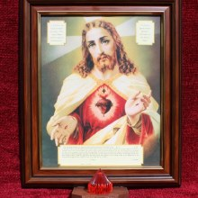 Sacred Heart Batter Operated Picture (30cm x 25cm)