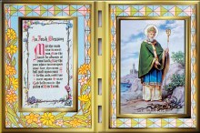 St Patrick Glass Blessing plaque