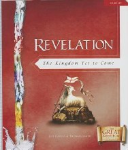 Revelation: The Kingdom Yet to Come, Study Set