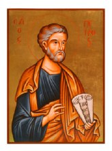 St Peter Church Icon (44 x 32cm)