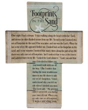 Footprints in the Sand Cross (18cm)