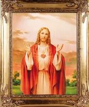 Sacred Heart Gold Framed Picture (30 x 26cm)