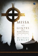 Missa ad Gentes: Maryknoll Centennial Mass - Choral / Accompaniment edition Revised Order of Mass 2010