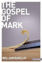 Mark: Daily Study Bible