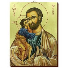 St Joseph and Child Icon 19x26cm
