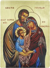 Holy family icon (19 x 26 cm)
