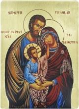 Holy family icon (19 x 26 cm)