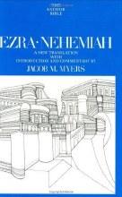 EZRA.NEHEMEAH