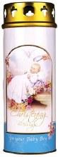Baby Boy Baptism Candle