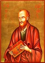 St Paul Icon (44 x 32cm)