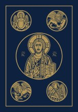 Ignatius Bible (RSV), 2nd Edition Large Print