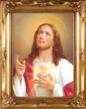 Sacred Heart Picture with AntiqueGold Frame (24 x 19cm)